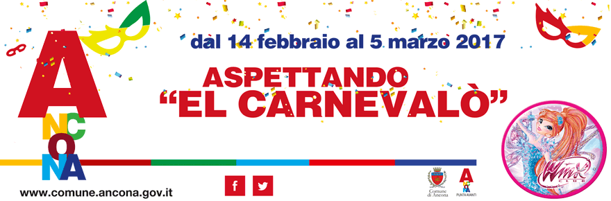banner carnevale 2017